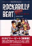 ISBN4401619706.jpg